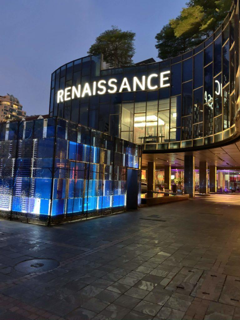 ルネッサンス・バンコク・ラッチャプラソーン・ホテル 夜
