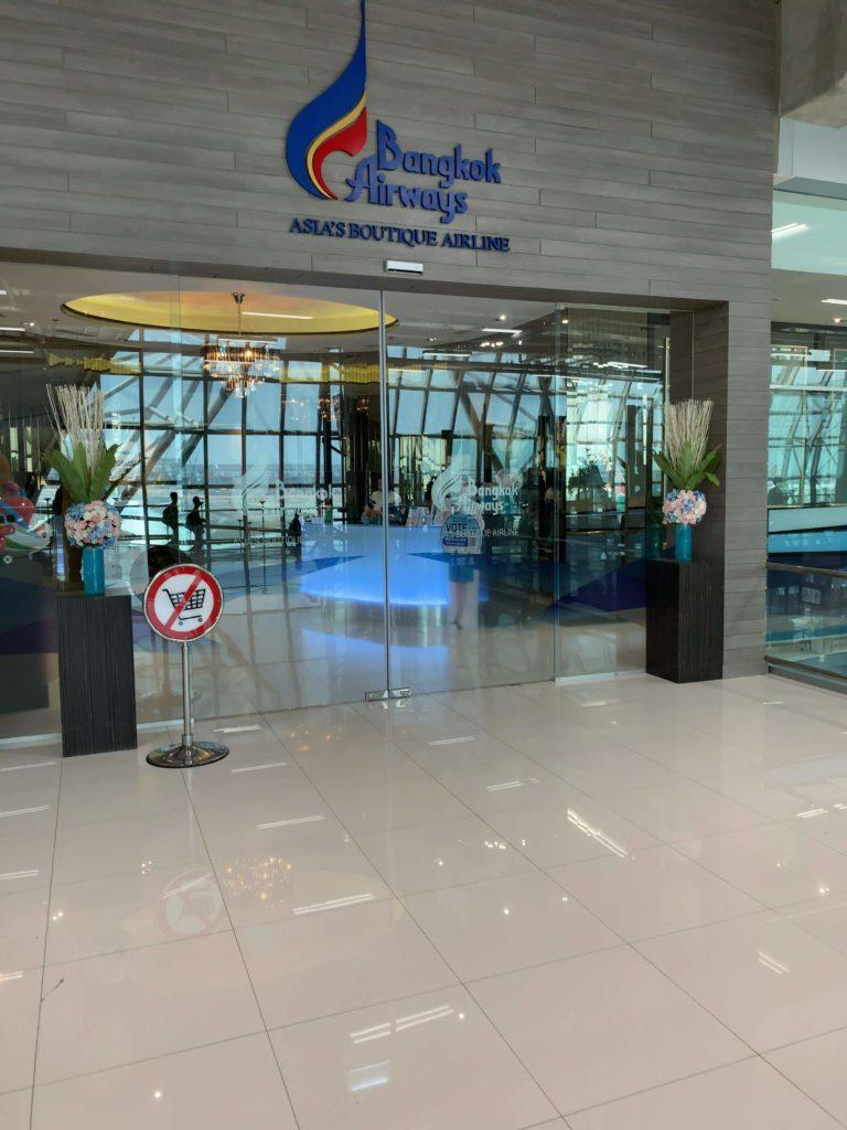 スワンナプーム国際空港バンコクエアウェイズのブルーリボンクラブラウンジ