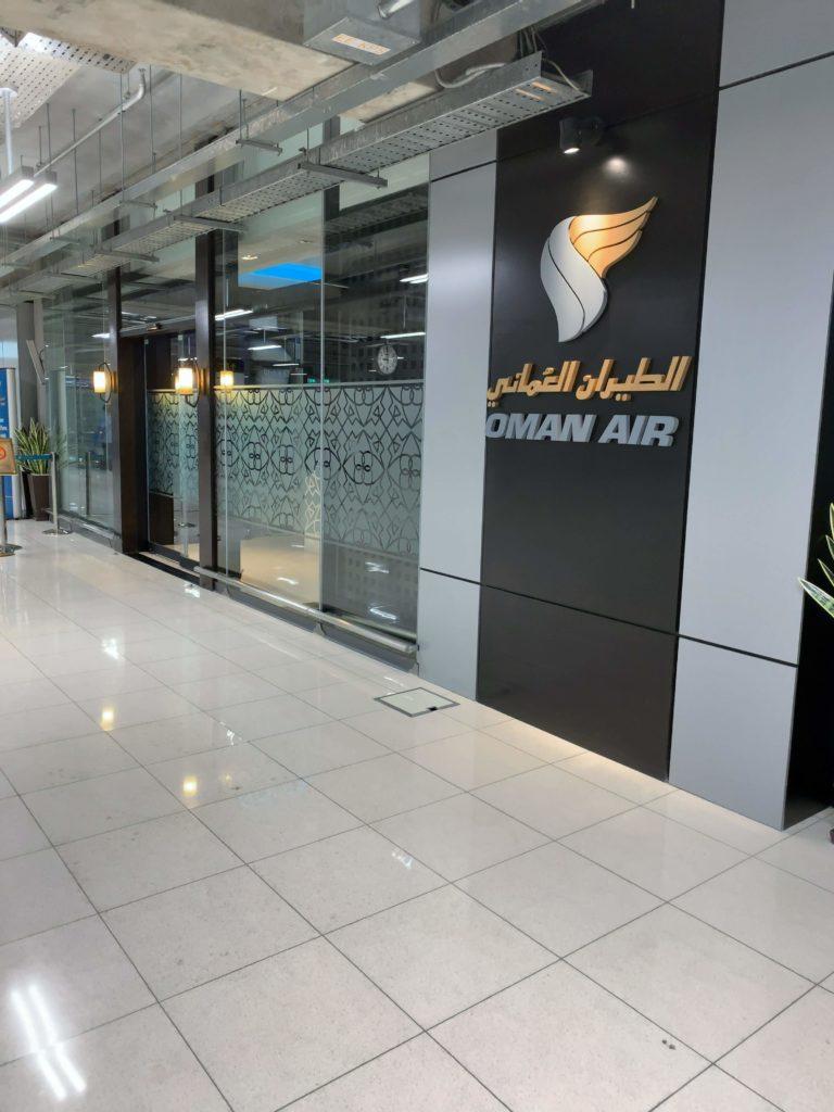 スワンナプーム国際空港オマーン航空ラウンジ