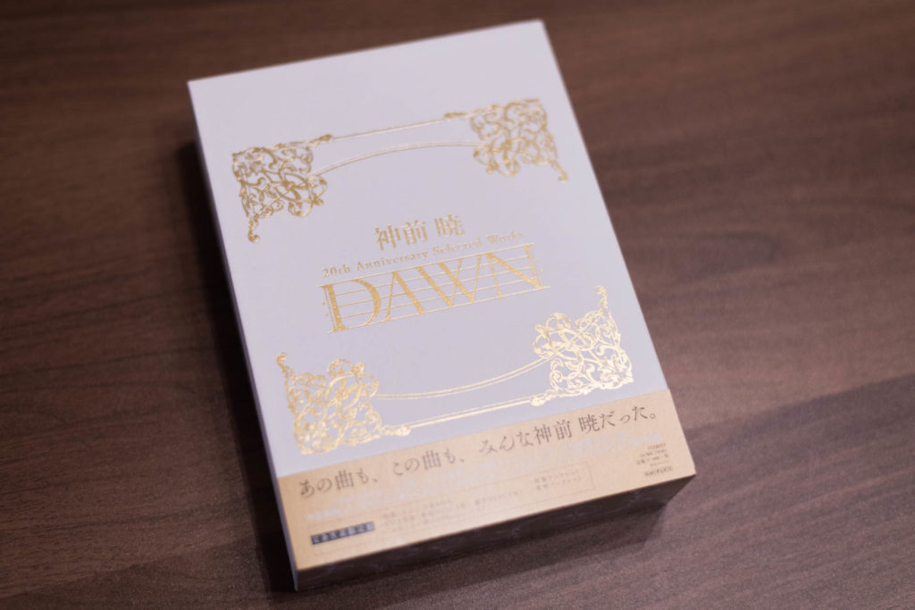 "神前-暁-20th-Anniversary-Selected-Works-""DAWN"""
