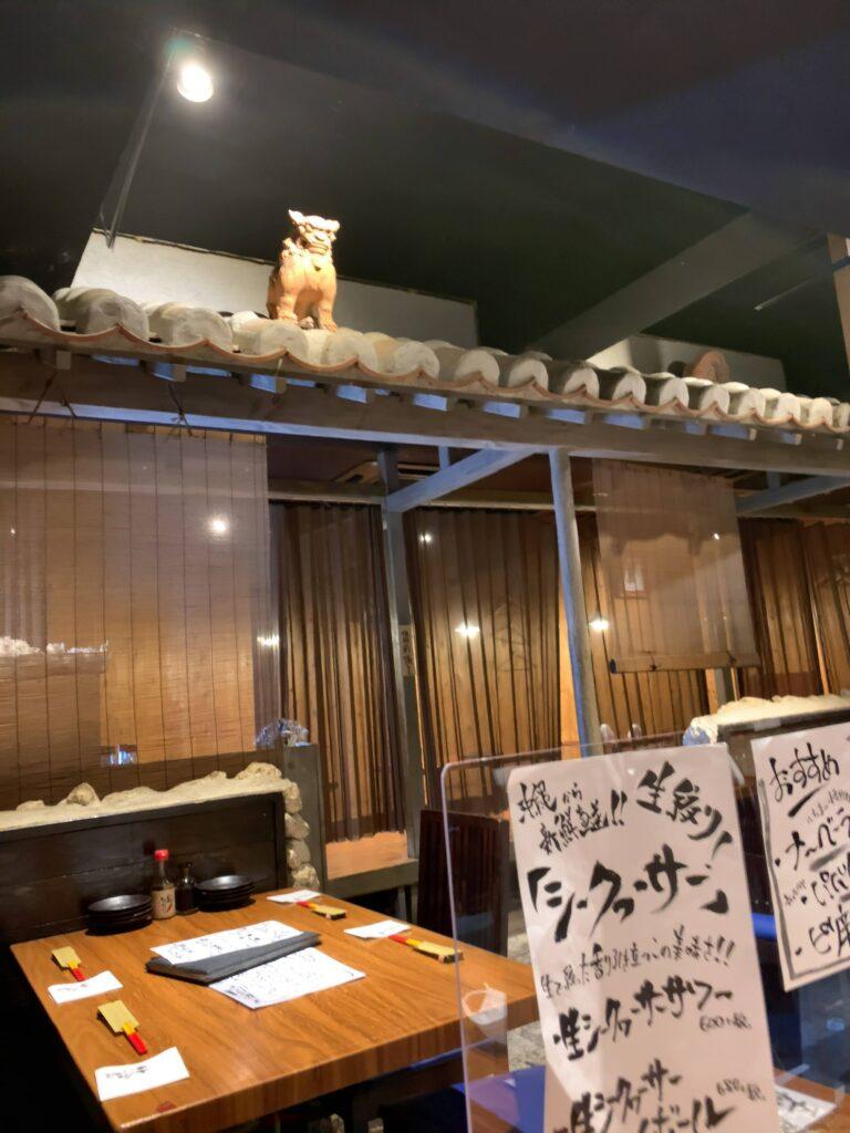 竹富島銀座シーサー